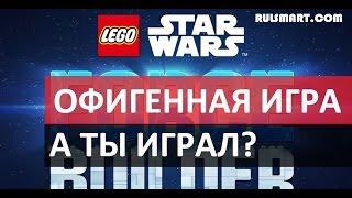 LEGO Star Wars Force Builder – новый симулятор на Андроид – Новое 2016 – Rulsmart.com