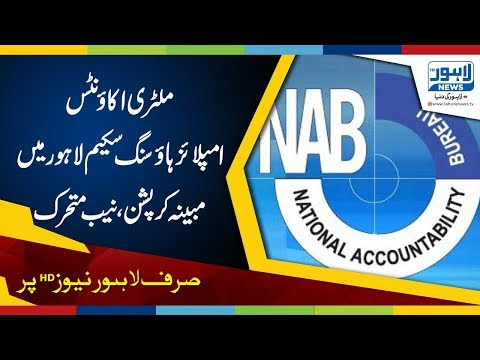 Military Accounts Employees Housing Scheme Corruption Case, NAB begins with investigation