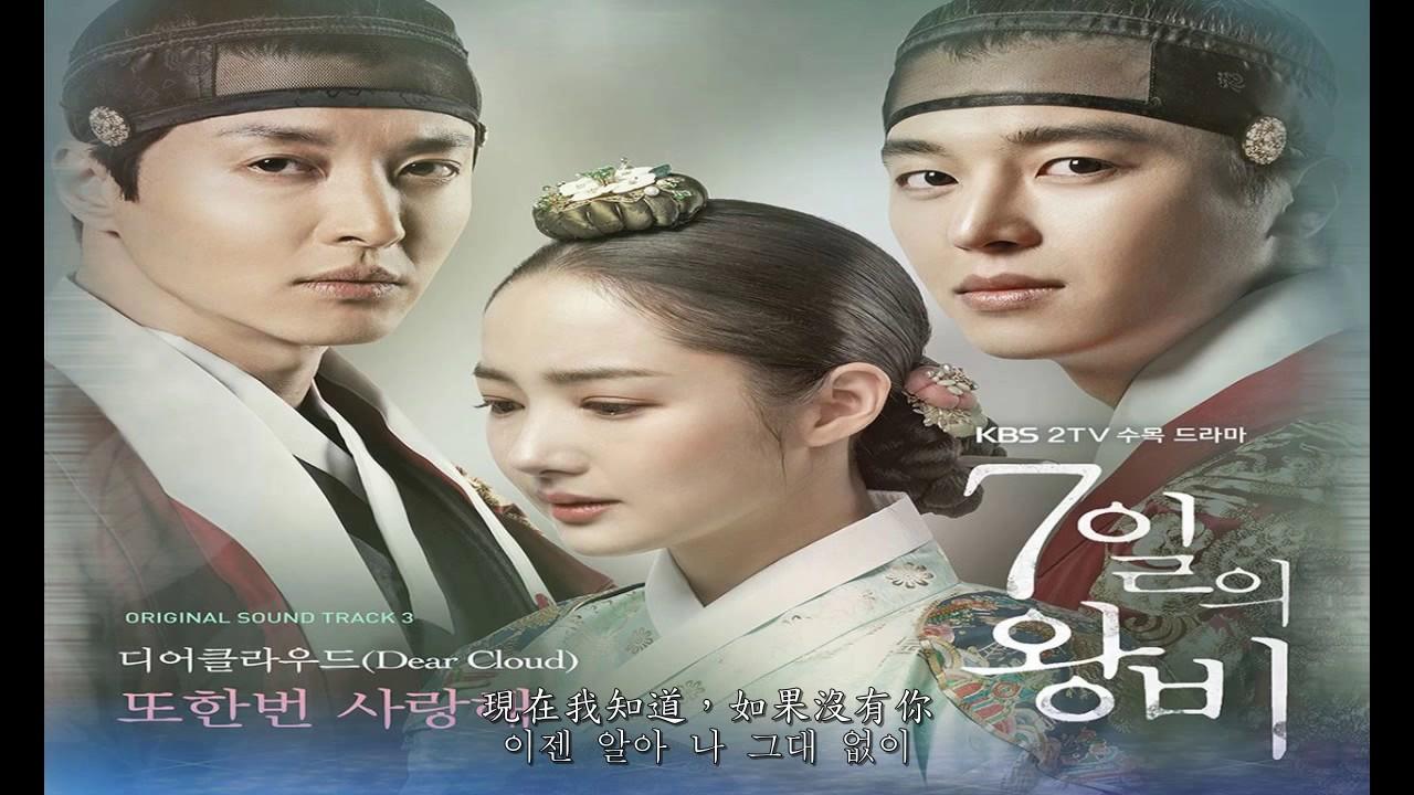 Three days korean drama poster - Rang movie songs pk mp3