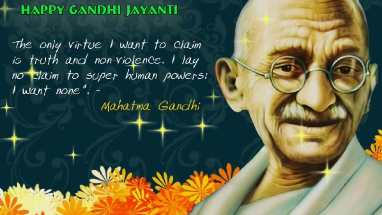Happy Gandhi Jayanti 2018 Beautiful Quotes Greetings Wishes