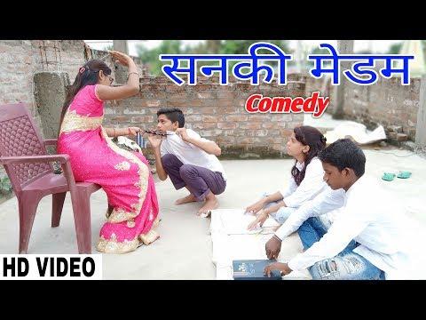 Comedy video | Teacher vs student | part 4 | Fun Friend Indian thumbnail