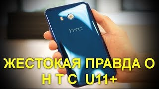видео Samsung представила флагманский фаблет Galaxy Note 8