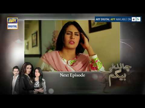 Chandni Begum Episode 22 ( Teaser ) - ARY Digital Drama thumbnail