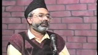 Ruhani Khazain #47 (Siraj-e-Munir, Part 1) Books of Hadhrat Mirza Ghulam Ahmad Qadiani (Urdu)