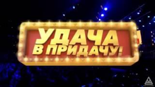 Сольный концерт Дмитрия Колдуна