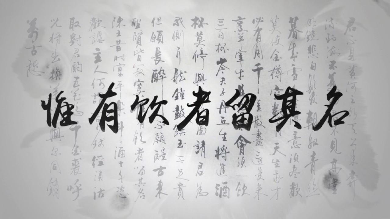 將進酒 李白 朝詩_李白寫了許多與酒有關的古詩請寫出兩首_李白寫的與酒有關的詩_李白寫的關于酒的詩詞