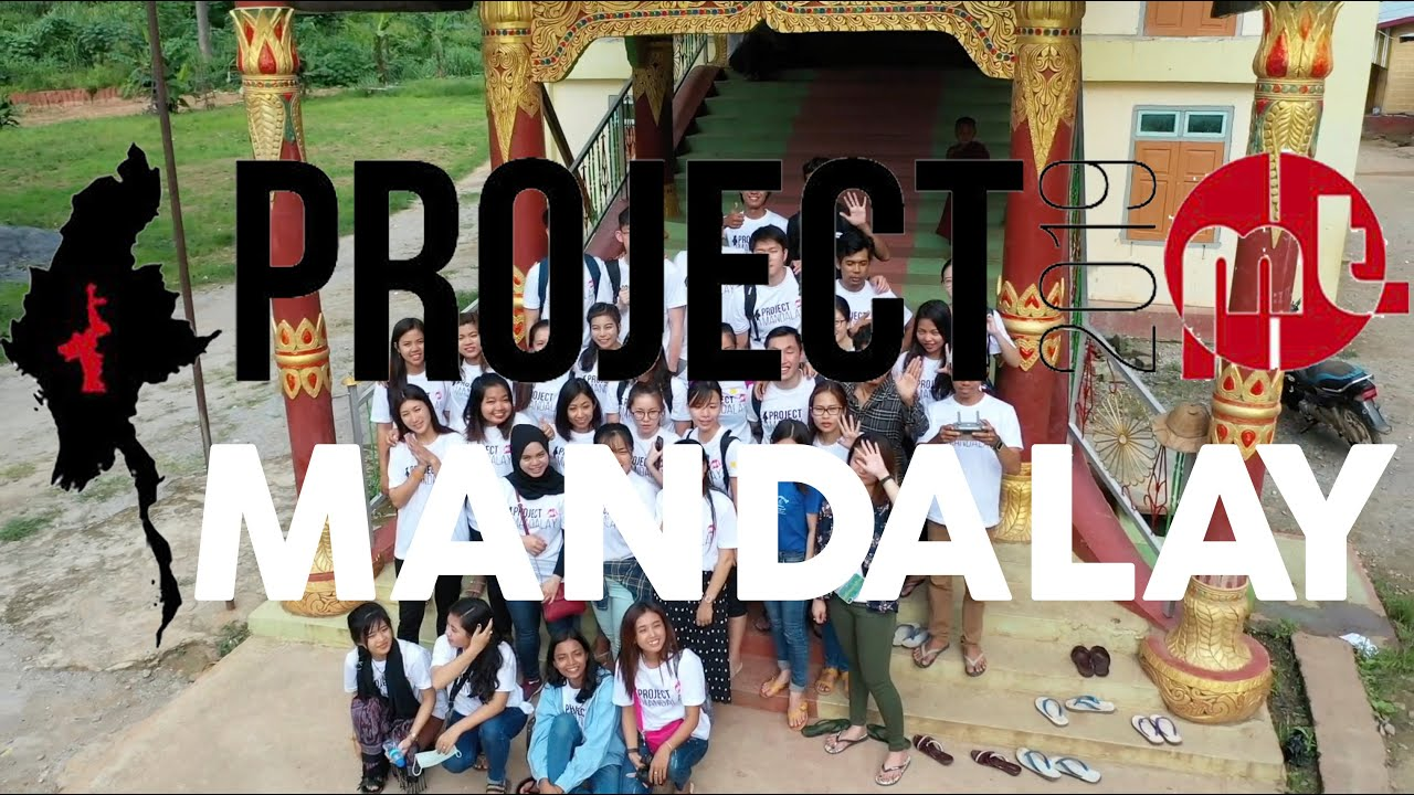 Project Mandalay 2019
