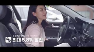 한화다이렉트광고_2018.06_아역배우김도진