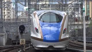 JR東日本 北陸新幹線 E7系 東京駅 発車