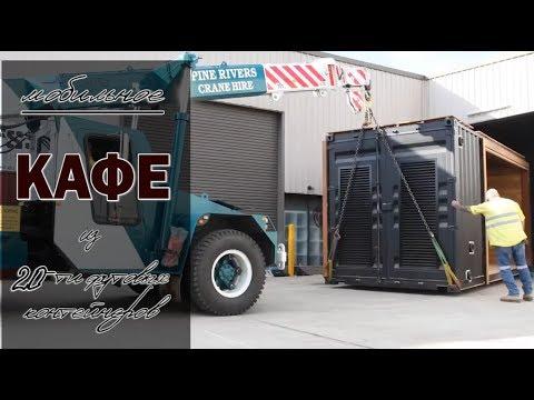Продам на базе 20 футового контейнера готовую бытовку, возможно под офис,. Продам 20-ти футовый контейнер, утеплённый, двухкомнатный.