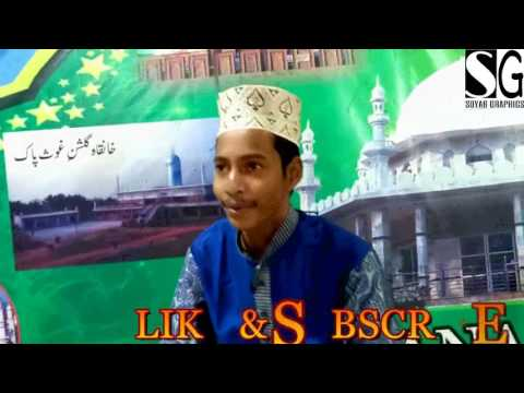 आलाहजरत के बेहतरीन कलाम-Sarfaraz Alam Nasimi 2017-NASIMI WORLD-8339889132 BHADRAK SARIF ODISHA INDIA