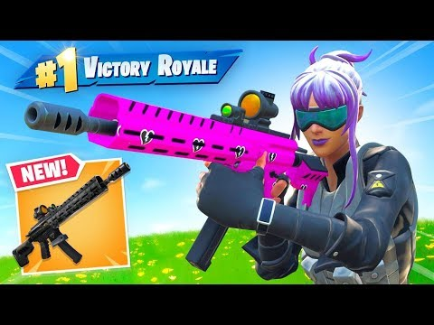 *NEW* Legendary Tactical AR in Fortnite!