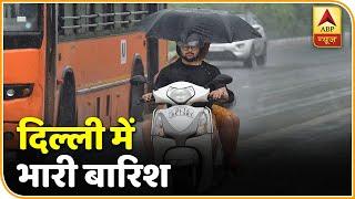 दिल्ली में भारी बारिश, कार छोड़िये बैल गाड़ी से चलना मुहाल