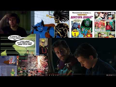 Человек-паук: Вдали от дома/Обозреваем обзоры, ну а фильм-говно