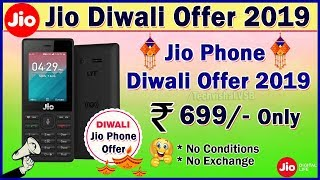 Jio Diwali Offer 2019 | Jio Phone Only at Rs. 699 | Free 2GB Daily Data | Jio Phone मिलेगा ₹ 699 में