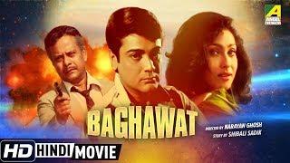 Baghawat | New Hindi Action Movie 2019 | Prosenjit, Rituparna