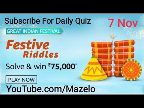 Amazon Festive Riddles Quiz Answers Today 7 November 2020 Win 75 000 As Amazon Pay Balance Youtube