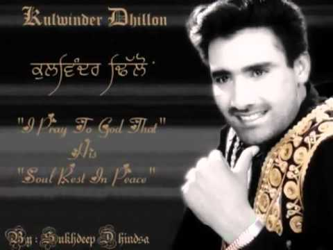 Kulwinder Dhillon - Kali Kite Mil (Remix) - {www.MusicDhaba.com}