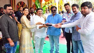 AK Entertainments Production No 17 Opening | B SaiSreenivas, Kajal Aggarwal, Teja