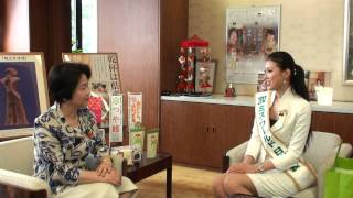 2012ミス・ワールド日本代表の五十嵐希さんに、吉村知事からやまがた特命...