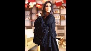 Beautiful  Abayas 2018