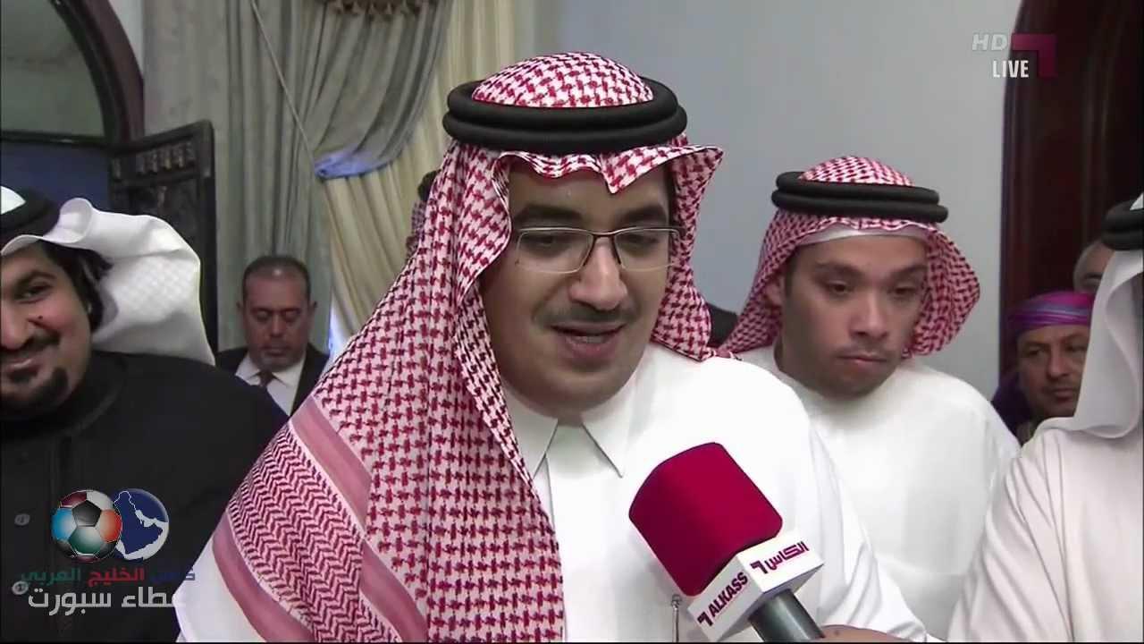 تصريح الأمير نواف بن فيصل في المجلس - YouTube
