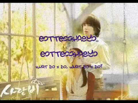 Because It's You - Tiffany (Love Rain OST) (Audio+Lyrics Hangul / English)