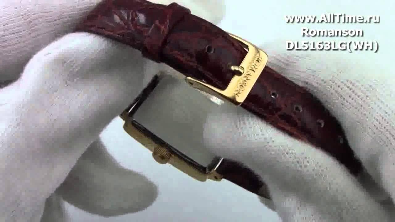 Женские наручные часы Romanson RL9206LG(WH) - YouTube