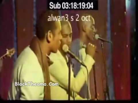 Black Theama - Kharasan  /  بلاك تيما - خرسان