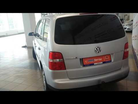 Купить Volkswagen Touran (Фольксваген Туран) 2005 г. с пробегом бу в Саратове Автосалон Элвис