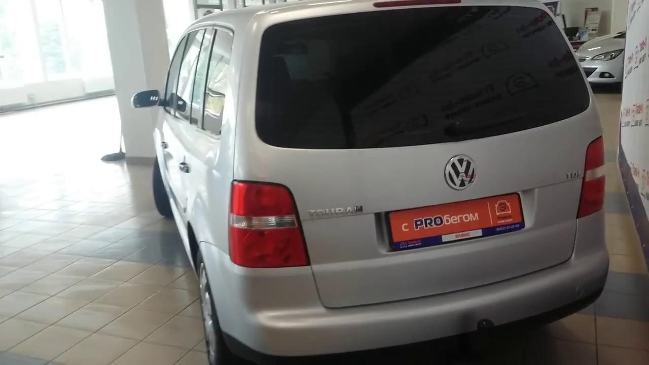 Volkswagen passat - Продажа б у Автомобили в Израиле - YouTube