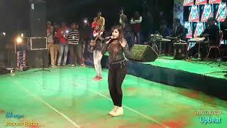 Jhoom baba ..|| Shreya with UPBEAT