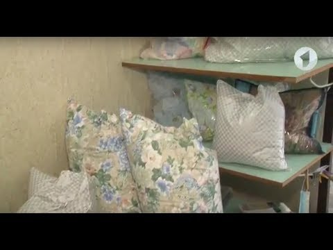 Как убрать запах из перьевой подушки