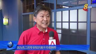 黄志明:员工应驾驭科技 不应被科技取代