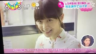 元乃木坂46深川麻衣 泣きの演技に苦戦.