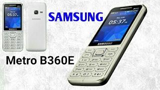 Samsung Metro B360E | Best Samsung Basic Phone