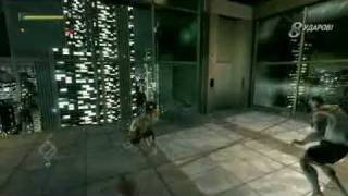 Ninja Blade - PC