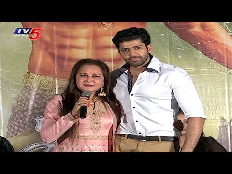 Sarabha Movie Trailer Launch | Sarabha Telugu Movie Press Meet | TV5 News