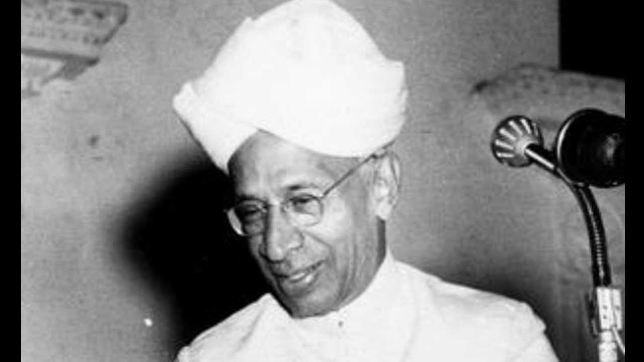 Teacher's Day: A Tribute to Dr. Sarvepalli Radhakrishnan - YouTube