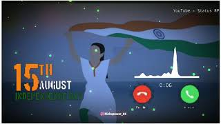 Independence Day Ringtone || 15 August 2020 Special Ringtone || Desh Bhakti Song Ringtone