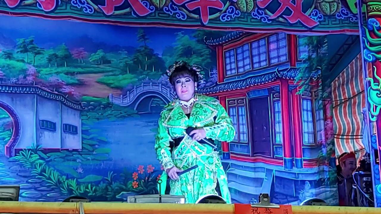 瓊華歌劇團 國曆2020/1/19 農曆108/12/25 (新州天馬俠)楓葉情 - YouTube