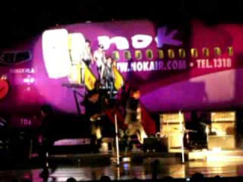 งานเปิดตัวคอนเสิร์ต ทาทา ที่สนามบินดอนเมือง  ถาพ และ วีดีโอ โดยทีมงานเว็บพลังจิต    PaLungJit com