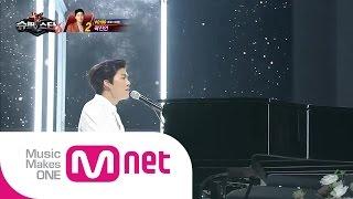 Mnet [슈퍼스타K6] Ep.13 : 곽진언 - 내가 만일(안치환)