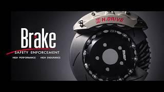 Brake H.drive