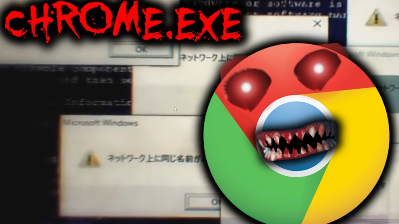 chrome.exe removal