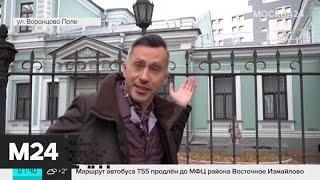 Мозг Ленина можно найти на Воронцовом поле в Москве - Москва 24