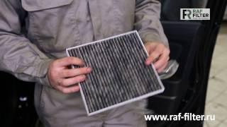 Инструкция по установке салонного фильтра RAF FILTER на Hyundai Solaris смотреть