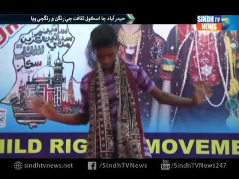 Hyderabad Culture Day Report - Sindh TV News