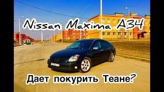 Обзор nissan maxima A34.  что купить за 400 тыс рублей?  бизнес класс ниссан максима А34