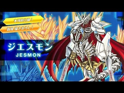How To Get Jesmon I Royal Knight Digimon Story Cyber Sleuth Ps4 Youtube Well, with 240 of them in the game, i'm going to go with: how to get jesmon i royal knight digimon story cyber sleuth ps4